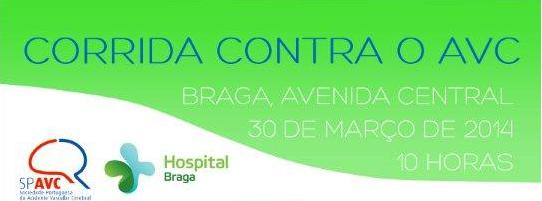 hospital-de-braga-1ª Corrida e Caminhada Contra o AVC