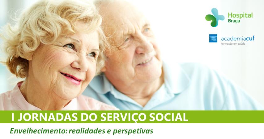 hospital-de-braga-I Jornadas do Serviço Social