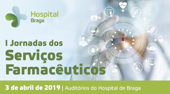 hospital-de-braga-I Jornadas dos Serviços Farmacêuticos