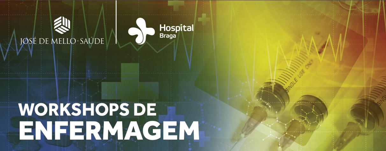 hospital-de-braga-Workshop de Monitorização do Doente Crítico